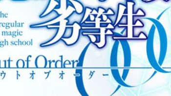 The Irregular at Magic High School: Out of Order, confermata la presenza di Angelina