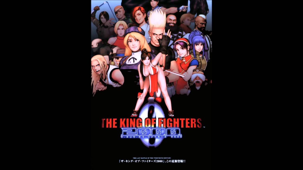 The King of Fighters 2000 arriverà la prossima settimana su PS4