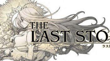 The Last Story: i contenuti della limited edition europea in un'immagine e in un video