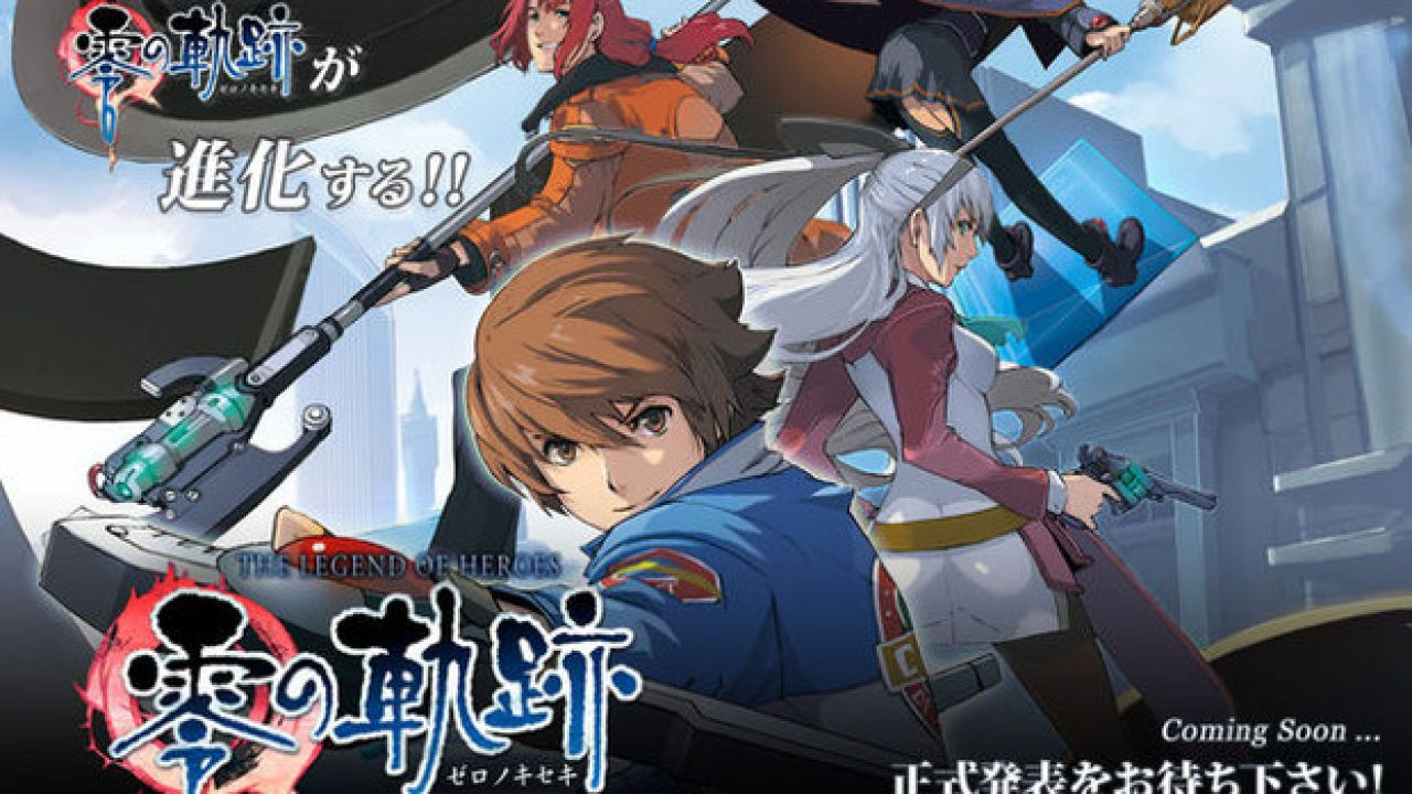 The Legend of Heroes: trailer nipponico