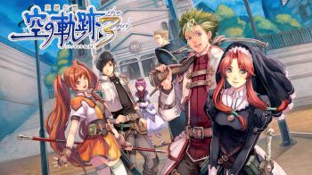 The Legend of Heroes: Trails in the Sky the 3rd potrebbe arrivare in Occidente?
