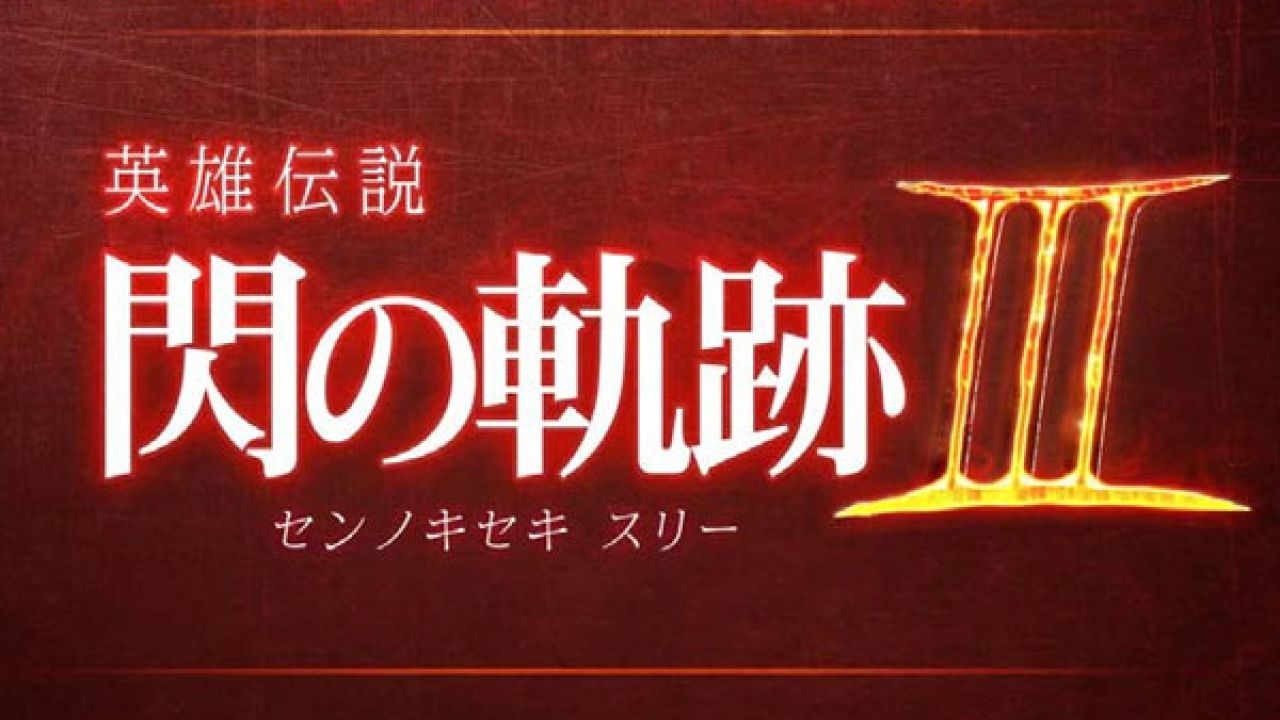 The Legend of Heroes Trails of Cold Steel III annunciato ufficialmente