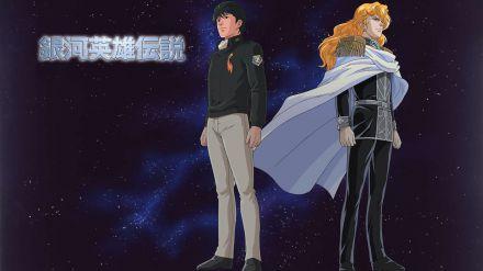 The Legend of the Galactic Heroes, nuovo anime per i romanzi di Yoshiki Tanaka