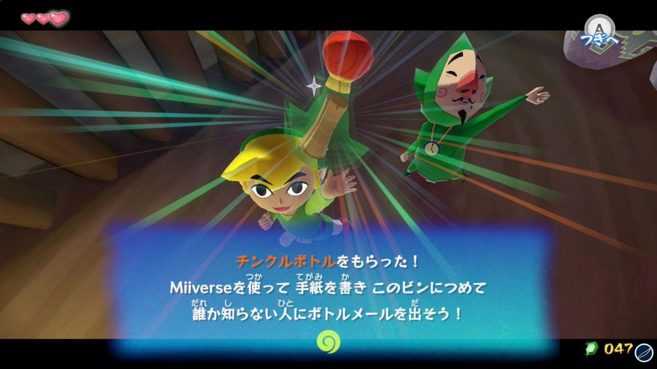 The Legend of Zelda: The Wild Waker HD, un video mostra le differenze con la versione GameCube