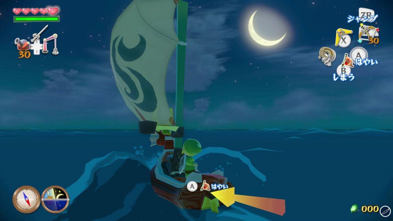 The Legend of Zelda: Wind Waker HD - il prologo potrà essere saltato