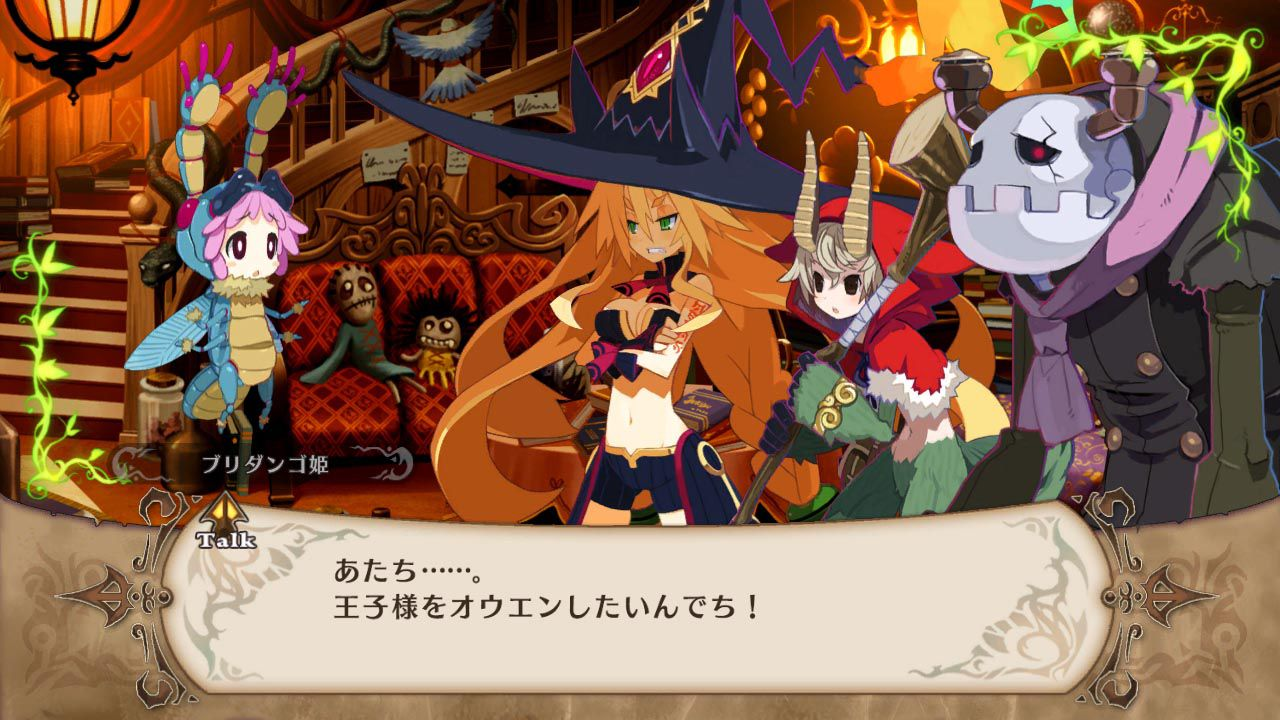 The Witch and the Hundred Knight disponibile in Italia