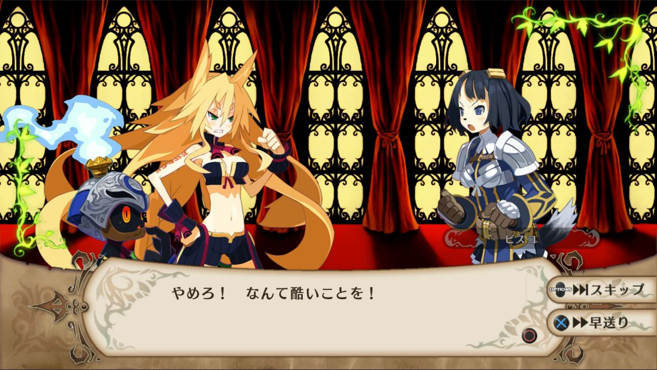 The Witch and the Hundred Knight Revival: annunciata una Limited Edition, ecco i primi screenshot