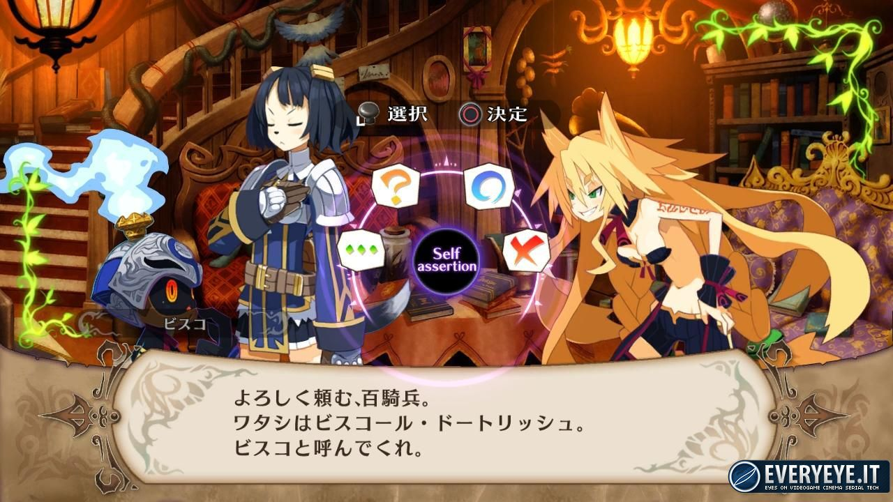 The Witch and the Hundred Knights annunciato in Europa