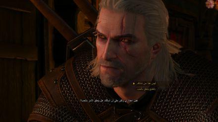 The Witcher 3: Wild Hunt - Trailer di lancio per l'espansione Hearts of Stone