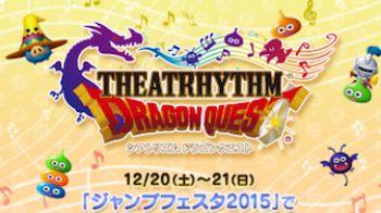 Theatrhythm Dragon Quest: primo trailer del gioco