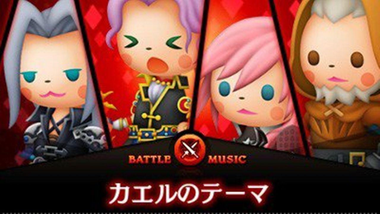 Theatrhythm Final Fantasy Curtain Call, la demo si mostra in video