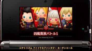 Theatrhythm Final Fantasy: Curtain Call, un trailer per il DLC dedicato a Final Fantasy VII