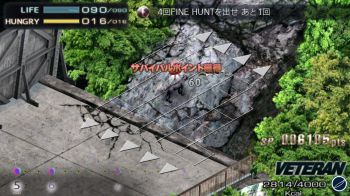Tokyo Jungle in arrivo su PlayStation Mobile