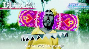 Touch My Katamari: il trailer di lancio