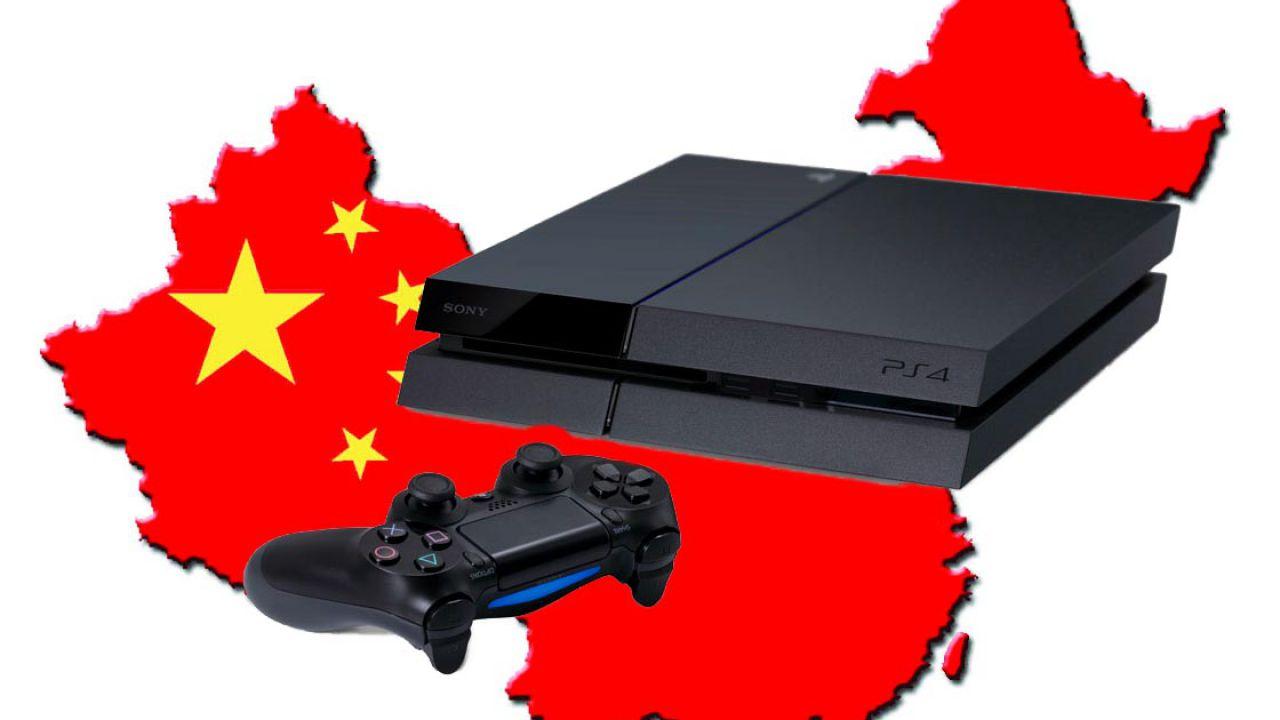 Trailer per la conferenza PlayStation al China Joy Expo