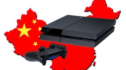 Trailer per la conferenza PlayStation al China Joy Expo