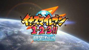 Trailer TGS 2012 di Inazuma Eleven 1,2,3 Legend of Mamoru Endo