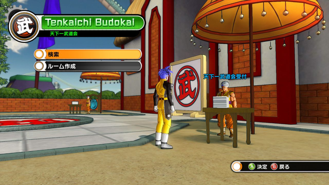 Tre personaggi giocabili nel terzo DLC di Dragon Ball Xenoverse