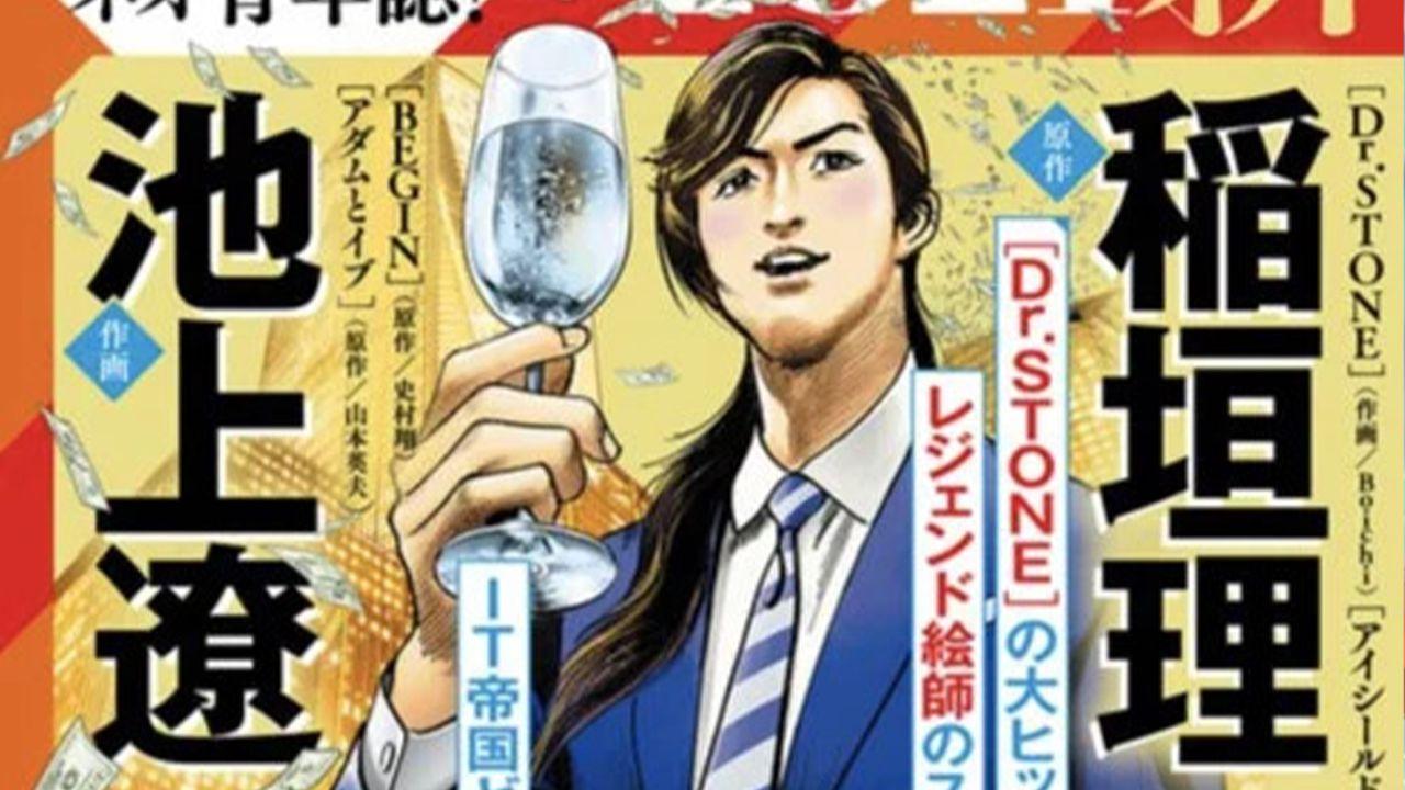Trillion Game: nuovo manga dagli autori di Dr. Stone, Eyeshield21 e Crying Freeman