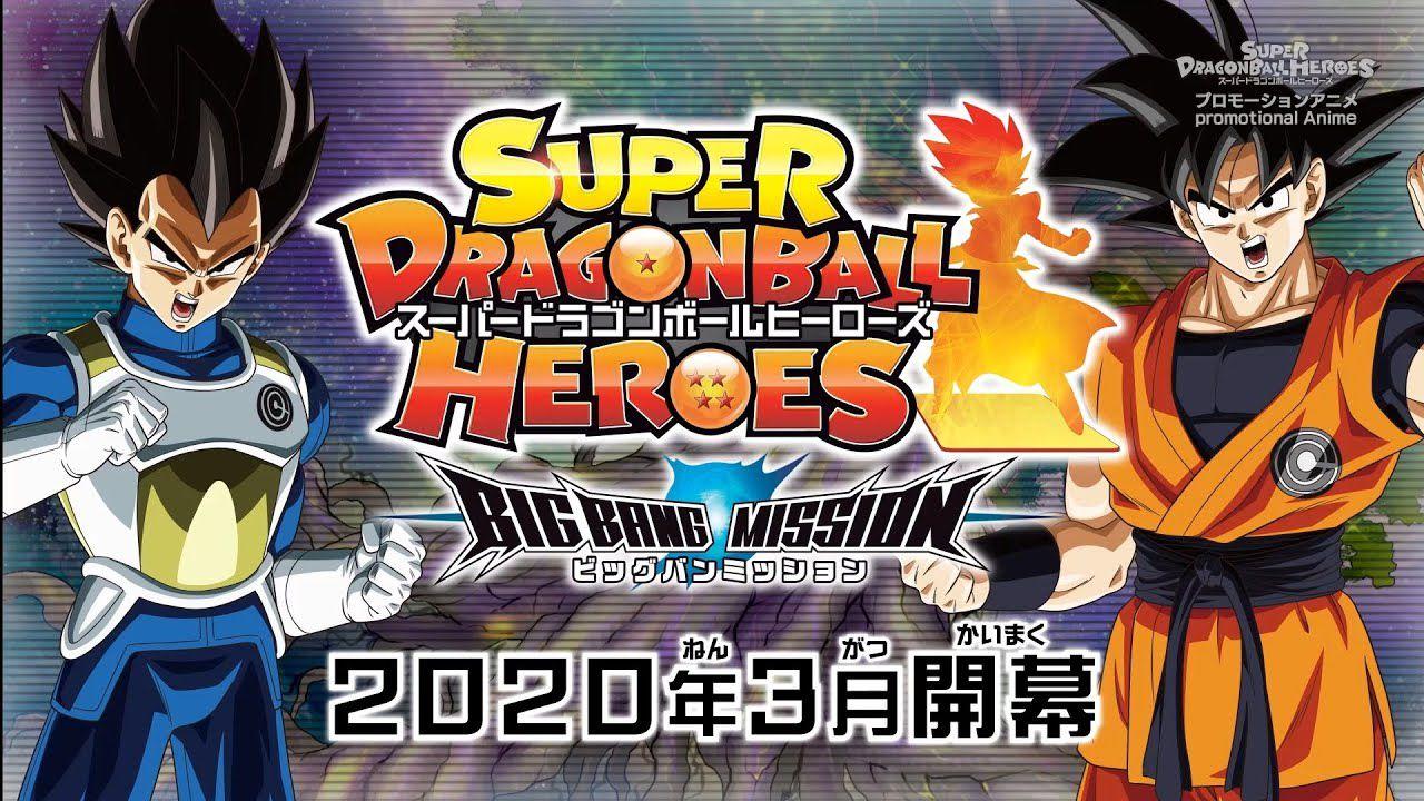 Tutto pronto per Super Dragon Ball Heroes: Big Bang Mission: svelata la data di uscita