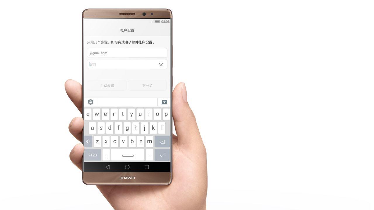 Huawei Mate 8: disponibile in Italia con pre-ordine a 599 euro!