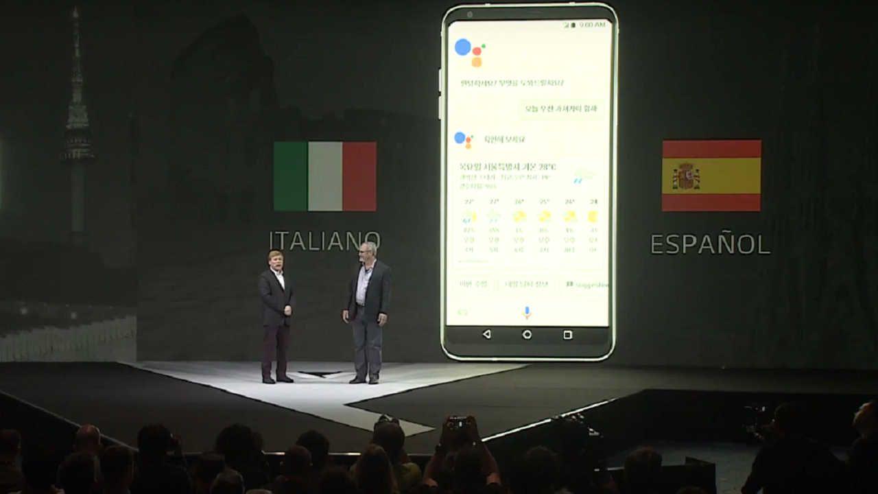Ufficiale lg v30 implementer il supporto all 39 italiano per google assistant for Google assistant italia