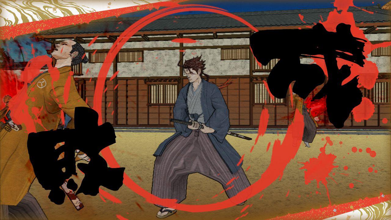 Ukiyo no Shishi e Roushi: data di uscita giapponese