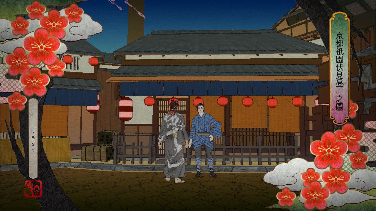 Ukiyo no Shishi e Roushi: Primi screenshot