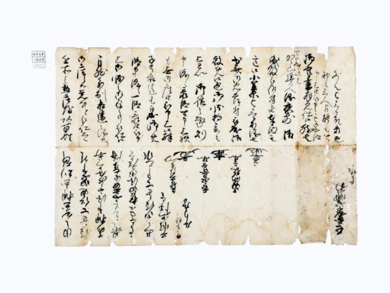 Un nuovo documento ci narra il martirio dei giapponesi cristiani avvenuto 400 anni fa