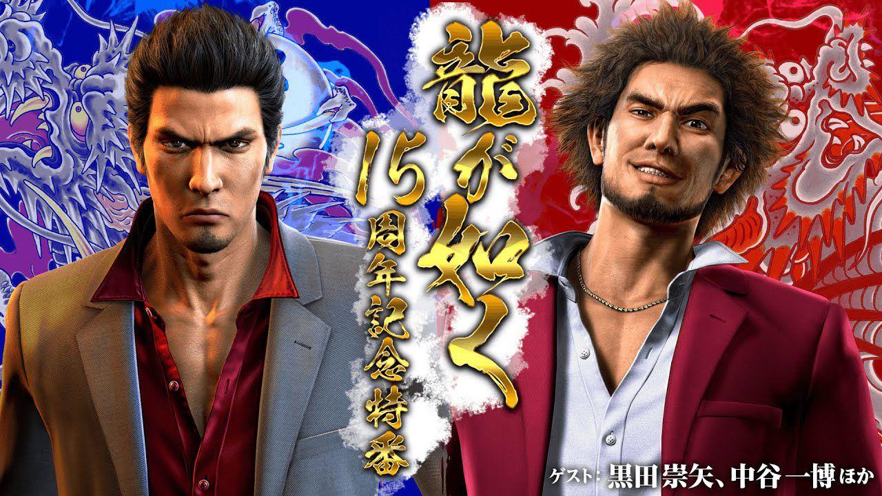 Un nuovo Yakuza esiste ed è in fase di sviluppo ma Toshihiro Nagoshi non si sbilancia