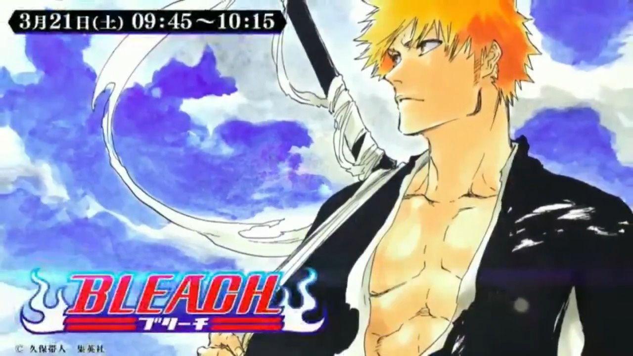 Un teaser trailer conferma l'arrivo del nuovo anime di Bleach sulla Guerra Millenaria