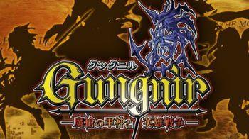 Una demo giapponese per Gungnir
