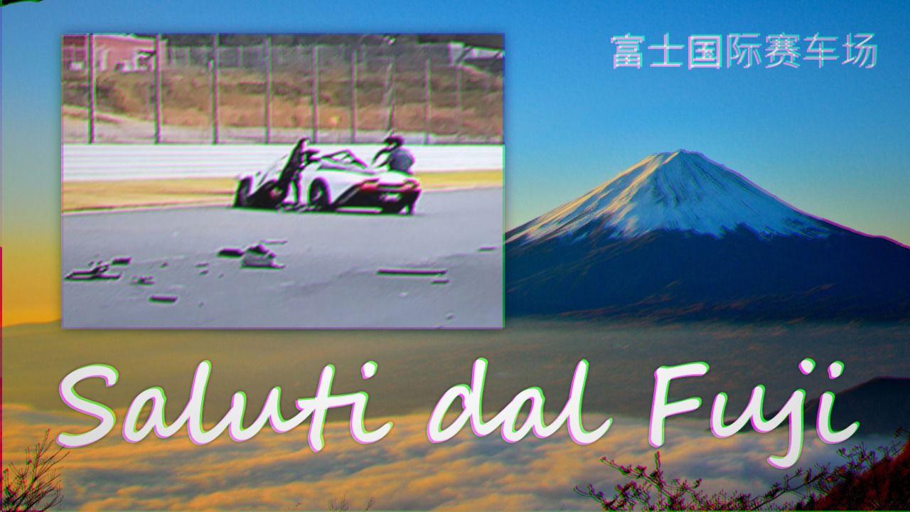 Una McLaren Speedtail da due milioni di euro è stata distrutta al Fuji Speedway
