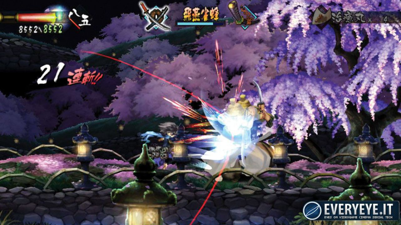 Video gameplay per Muramasa Rebirth