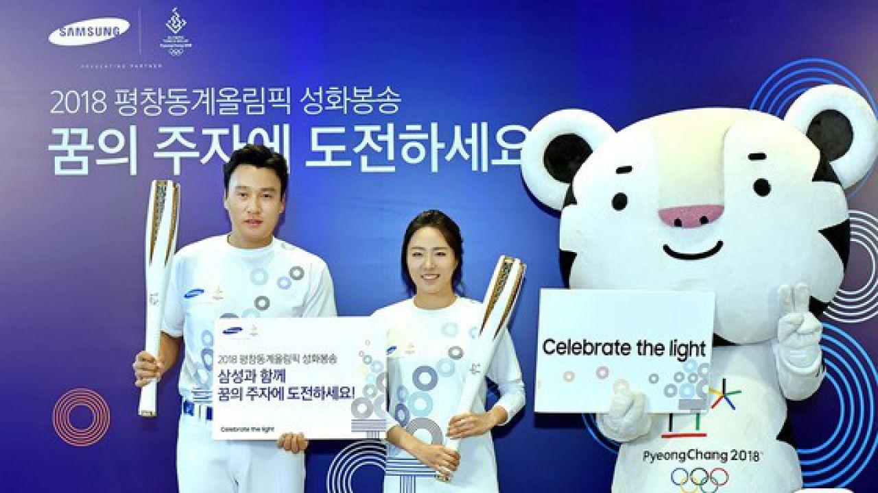 Vola in Sud Corea  con Samsung e diventa uno dei tedofori delle Olimpiadi 2018