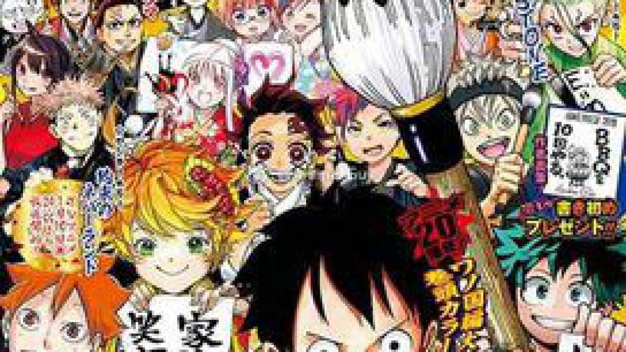 Weekly Shonen Jump. dettagli e protagonisti del prossimo numero