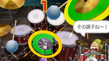 Wii Music: Miyamoto pensa a contenuti aggiuntivi
