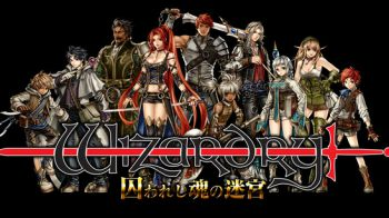 Wizardry: Labyrinth of Lost Souls disponibile oggi sul PSN Europeo