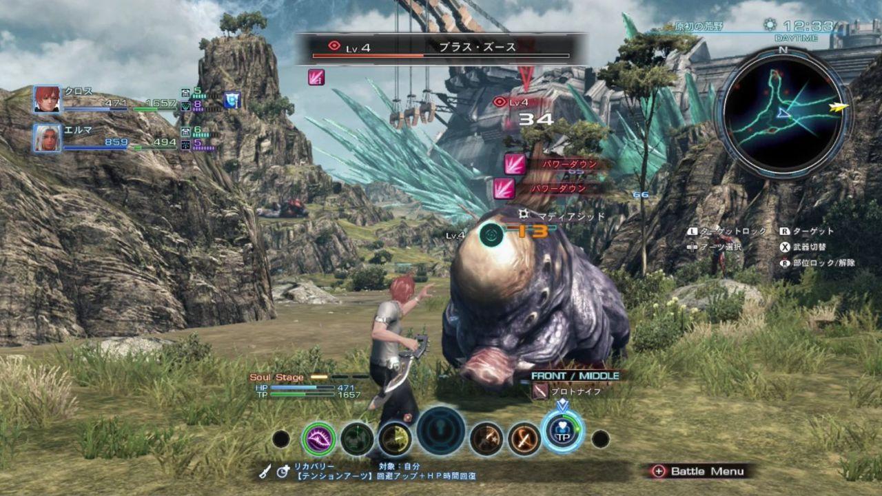 Xenoblade Chronicles X, dettagli sul sistema di battaglia
