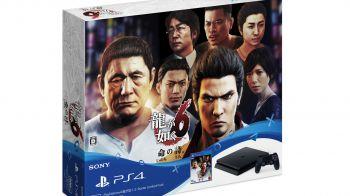 Yakuza 6: annunciati due bundle PS4 per il Giappone