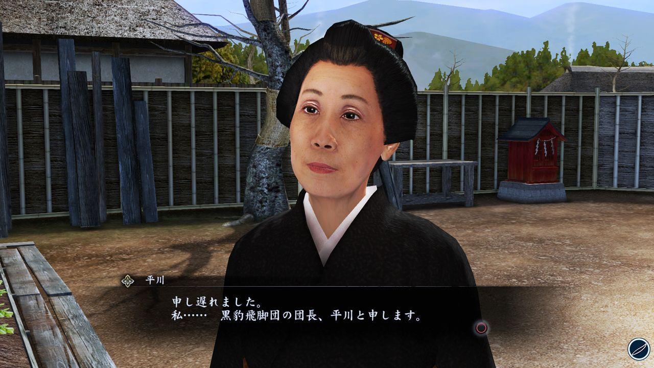 Yakuza: Ishin, differenze tra le versioni PlayStation 3 e PlayStation 4
