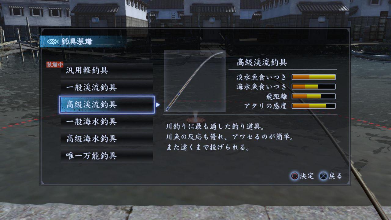Yakuza: Ishin per PS4, video gameplay dal Taipei Game Show