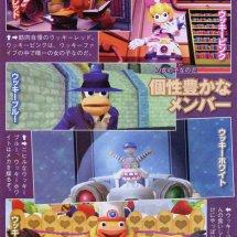 Immagini Ape Escape: SaruSaru Big Mission
