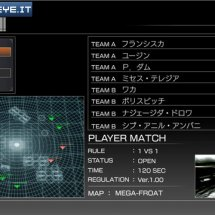 Immagini Armored Core 4