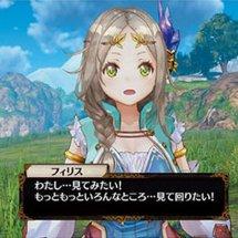 Atelier Firis: Alchemist of the Mysterious Journey