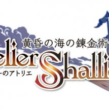 Atelier Shallie: Alchemists of the Dusk Sea