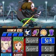 Immagini Bleach DS 2nd