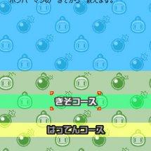 Immagini Bomberman Blitz