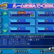 Immagini Bomberman Online