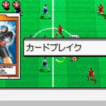 Immagini Captain Tsubasa: Eikou no Kiseki